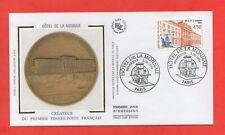 FDC - Hôtel de la Monnaie - Créateur du 1er timbre poste français  (260)