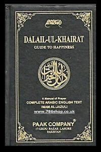 Dala'il al-Khayrat / English - Arabic (Guide To Happiness) Islamic prayer Book B