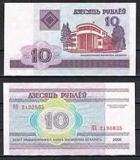 BIELORRUSIA 10 RUBLOS AÑO 2000 Pick # 23  S/C  UNC