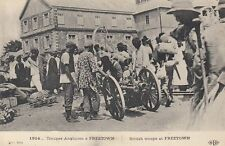 Sierra Leone Unposted Collectable African Postcards