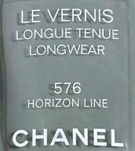 Chanel nail polish 576 HORIZON LINE limited edition