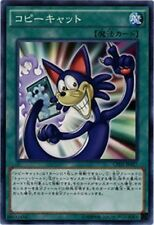 Yu-Gi-Oh / Mimicat (Common) / CPD1-JP027 JAPANESE
