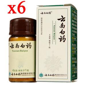 6 Bottles Authentic Yunnan YNBY Baiya Powder (4 Grams/Bottle) Stop Bleeding 云南白药