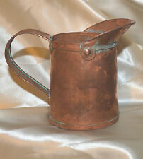 """ANTIQUE PRIMITIVE STYLE COPPER & METAL 3.25"""" CREAMER STYLE COLLECTIBLE"""