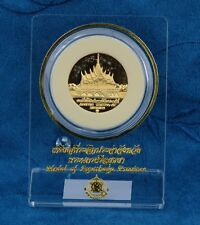 Ayutthaya Thailand Medal Province Coin with stand & Box Aisawan Thippha At Thai