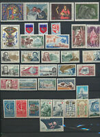 France Mini Mint Never Hinged Collection 36 Different Stunning Stamps from 1966