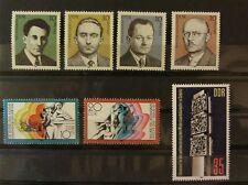 DDR Lot 1981 Mi-Nr: 2589 - 2592 + 2617 - 2618 + 2639  postfrisch **