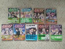 Boku to Kanojo ni Furu Yoru Light novels 1-9 (Misaki Kurehito illus)