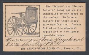 US Sc UX9 1891 Illustrated Advertising Card, Peoria Scoop Board Co, Peoria, Ill.