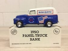 ERTL 1950 Panel Truck Bank Election Of '92 Republican Bush-Quayle NEW NIB E407