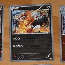 POKEMON JAPANESE RARE CARD HOLO CARTE reverse holo 082/131 Heatran CP4 JAPAN NM