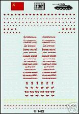 TRIDENT HO # 001422 Decal - Red Stars, UDSSR