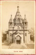 Maison Martinet, France, Paris, Église Russe, ca.1880, vintage albumen print Vin