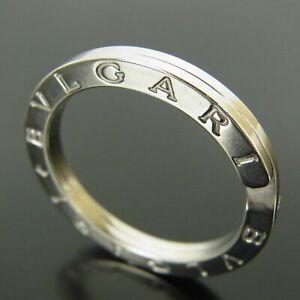 Auth BVLGARI B-zero 1 Logos Sterling Silver SV 925 Key Holder Ring Italy 13360b