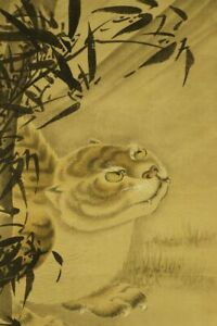 "JAPANESE HANGING SCROLL ART Painting ""Catty Tiger Nekotora""  #E6212"