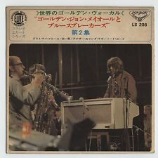 """John Mayall And The Bluesbreakers - Stereo Elite Series Vol. 2, 7"""" JAPAN EP"""