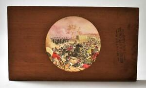U.S. HISTORY - Civil War Magic Lantern Slide, McIntosh. Battle of Bull Run