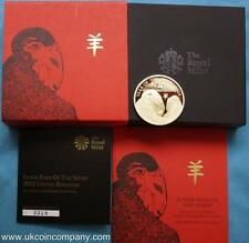 2015 1oz Silver Gold proof £2 Coin Lunar Year Of The Sheep Royal Mint Boxed COA