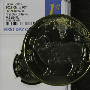 2021 China 10 yuan LunarSeries Ox Bi-metallic FIRST DAY OF ISSUE NGC MS 69 PL