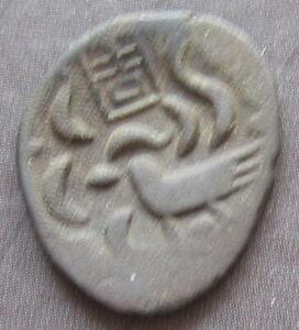 1880 CAMBODIA--HANSA BIRD---2 Pe(1/2 FUANG)--ND--KM 11--12 x 15 mm.