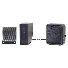 TECHVIEW DES700 Infra-Red Security Door Beam/Chime - RRP $79.95
