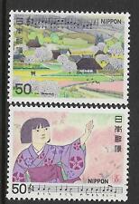 JAPAN 1979 SONGS MUSIC SERIES 4 2v MNH