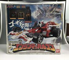 POWER RANGERS Gokaiger Gokai Machine 5 DX Engine Machalcon Super Megaforce