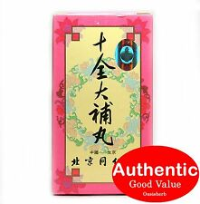 Beijing Tong Ren Tang Shi Quan Da Bu Wan for vital energy – 240 pills (New!)
