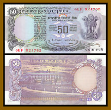 India 50 Rupees, 1975 (1977-1982) P-83d No Flag on Post Sig #82 Unc With pinhole