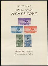 LIBANON Lebanon 1949 UPU Weltpostverein Block 12b Auflage: 500 ** MNH RAR