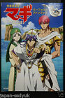 JAPAN Magi The Labyrinth of Magic: TV Anime Perfect Fan Book