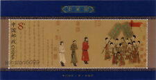 China 2002-5M Chinese Ancient Painting Royal Carriage Souvenir Sheet Stamp Mint