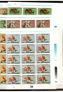 BL 15X ROMANIA - MNH - NATURE - FLORA - FLOWERS - 1995