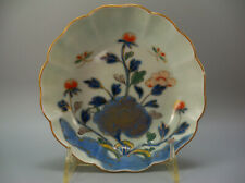 Chinese Imari Lobed Bowl Artemisia Leaf Mark