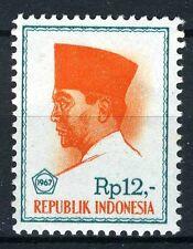 INDONESIE: ZB 579 MNH** 1967 President Soekarno 1967 in vijfhoek