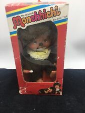 "Vintage 1980 MONCHHICHI Monkey Boy Doll Original 8"" in box."