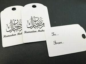 Ramadan Mubarak gift tags, labels for cakes, cupcakes, celebrate gifts