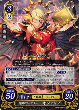 Fire Emblem 0 Cipher Fates Trading Card Game TCG Ophelia B02-097R FOIL Twilight