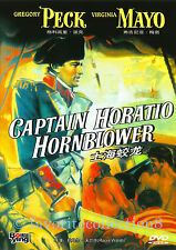 Captain Horatio Hornblower (1951) - Gregory Peck, Virginia Mayo - DVD NEW