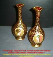 Antique Pair Moser Bohemian Cranberry Glass Ancient Greek Ladies Portrait Vases.