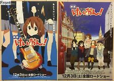 K-on! the Movie Promotional Poster 2Types Set