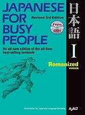 Japanese for Busy People: Romanized [With CD (Audio)] (Mixed Media Product)