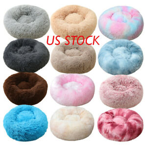 "Donut Plush Pet Dog Cat Bed Fluffy Soft Warm Calming Bed Sleeping 20""~23"""