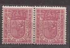 1896-98 Escudo España Edifil 230** MH VC 21,00€