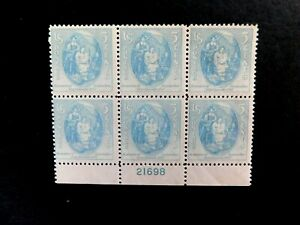 US #776 Plate Block of 6, Mint/NH/OG/F, Virginia Dare and Parents, 1937