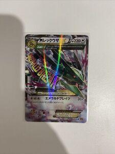 Pokemon TCG Roaring Skies / Emerald Break - Mega Rayquaza 062/078 (Japanese) XY6