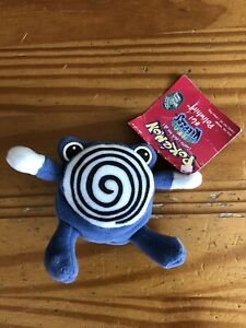 Wonka 2000 - Pokemon Treat Keepers #61 Poliwhirl Plush Hidden Candy Compartment
