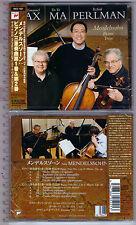 Yo-Yo Ma , Mendelssohn, Piano Trio Nos.1&2 [CD_Sony Japan]