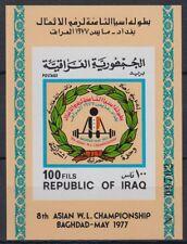 Irak Iraq 1977 ** Bl.29 Sport Sports Gewichtheben Weight lifting