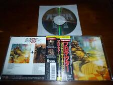 Protettore/LEVIATANO il desiderio + paracentrotus LA PAZZA Japan tecp - 25548 * D